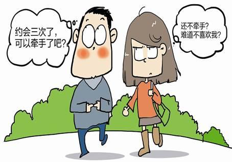 【奇闻】儿女相亲的9大技巧和奇葩事,父母知道几个?